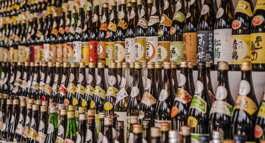 Interested in serving sake in your venue?