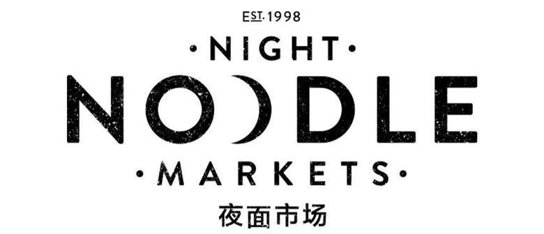 Night Noodle Markets | Auckland